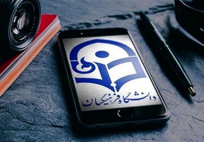 نگرانی درباره آسیب های فرهنگی به دانشگاه فرهنگیان