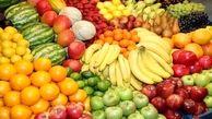 کاهش قیمت میوه در بازار + جدول