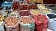 قیمت هر کیلو حبوبات در بازار امروز (۹۹/۱۱/۰۱) + جدول