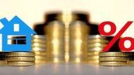 نرخ سود این بازارها چقدر است؟