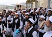 احتمال فروپاشی ارتش افغانستان! + جزئیات