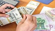افزایش قیمت رسمی ۲۳ ارز + جزییات