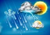 هفته ای بارانی در انتظار۱۷ استان / وزش باد شدید برای تهران