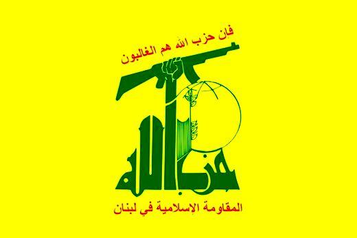 آمریکا ۷ نفر را به بهانه ارتباط با حزب الله تحریم کرد