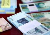 تامین مالی ۱۴۰ هزار مسکن ملی توسط بانک مسکن