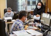 عوامل ناکارآمدی نظام اداری ایران