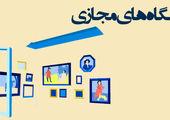 بهرهمندی بخش معدن از ظرفیتهای نمایشگاه ایران متافو