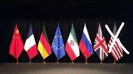 واکنش اسرائیل به توافق ایران و آمریکا