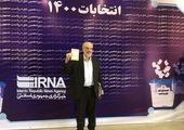 بحث بابک زنجانی و امیرخسرو آریا به انتخابات ۱۴۰۰ کشیده شد