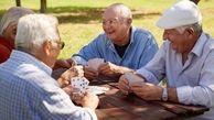 پیری جمعیت چه خسارت های اقتصادی در پی دارد؟