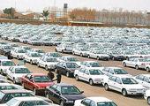 قیمت روز خودرو در بازار (۱۵ فروردین) + جدول