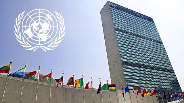 ادعای جدید سازمان ملل درباره ایران