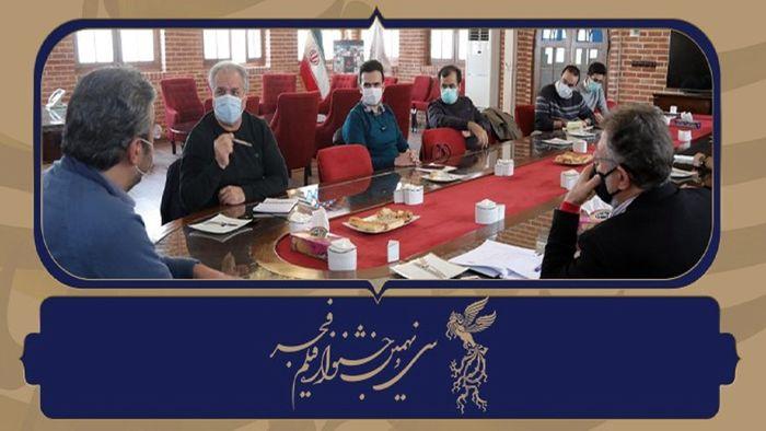 نحوه اکران آثار سینماهای مردمی در فجر ۳۹