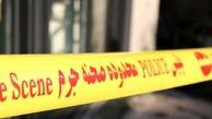 قتل دلخراش با بستنی مسموم در تهران
