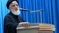 علت برکناری امام جمعه لواسان مشخص شد