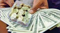 سیگنال های کاهشی بازار ارز و سکه فعال شدند