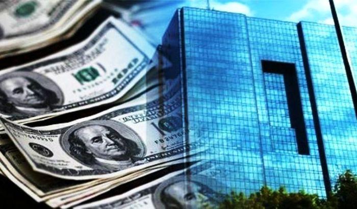 آخرین آمار از عرضه دلار در سامانه نیما (۳ خرداد)