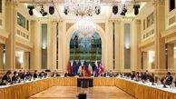 افشاگری نشریه آمریکایی درباره مذاکرات هسته ای