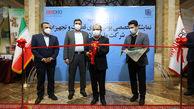 تصاویر/  افتتاح نمایشگاه بومیسازی تجهیزات شرکت ملی فولاد