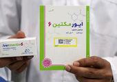 نماینده بهداشت جهانی واکسن ایرانی را تایید کرد؟