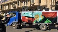 عراقی ها در محکومیت ترور سردار سلیمانی و المهندس راهپیمایی کردند