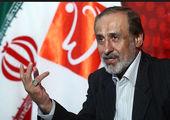 خریداران خارجی نباید بر نفت ایران مسلط شوند