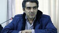 علت مرگ گورخر آفریقایی در گمرک ایران