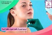 آشنایی با روشهای جوانسازی پوست در کلینیک پوست و موی رز