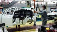 تعداد خودروهای ناقص در کارخانهها چقدر است؟