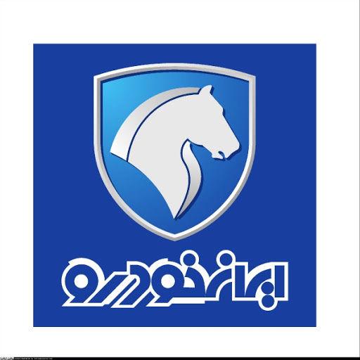 جزئیات فروش محصولات «ایرانخودرو» ویژه عید فطر + جدول