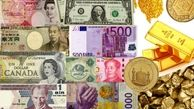 امروز در بازار ارز و طلا چه گذشت؟ (۹۹/۰۵/۱۴)