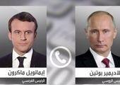 """پوتین حاضر به مذاکره بر سر """"همکاری"""" در کریمه است"""