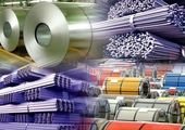 پیامدهای منفی کاهش صادرات فولاد خوزستان