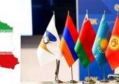 آخرین آمار از تجارت ایران و امارات