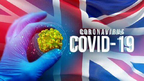 ویروس انگلیسی به ایران رسید