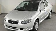 شروع فروش فوری جدید ایران خودرو از امروز (۱ مهر) + قیمت