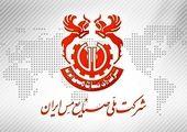 ایران سازنده موبایل میشود