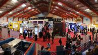 صنعت بدون تبعیض؛ مهمترین مطالبه نمایشگاهی