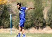 گلایه فرشید باقری از بازیکنان استقلال بعد از جدایی