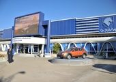 شرایط فروش رانا اعلام شد