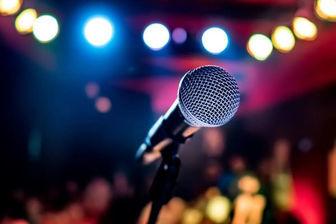 بازار کنسرت ها دوباره داغ شد