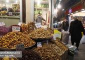 تصاویر/ پرسه در بورس کاموافروشهای پایتخت