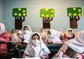 جدی ترین گزینه وزارت آموزش و پرورش از راه رسید/ آمادگی کامل دارم