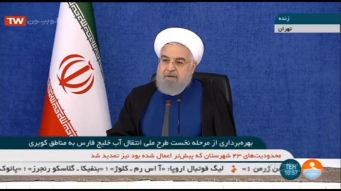 روحانی: اصلاحیه لایحه بودجه به مجلس ارائه خواهد شد