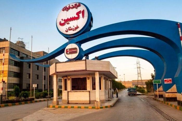 مهم؛ تملک فولاد اکسین از سوی فولاد خوزستان