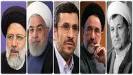 دست رد رهبر انقلاب به دکترای افتخاری