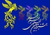 تمامی مراکز فرهنگی هنری تهران تعطیل شدند