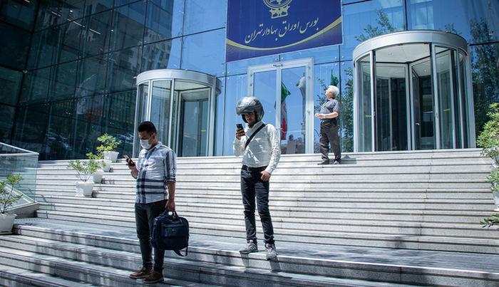 روشی نوین و جذاب برای افزایش سرمایه در بورس