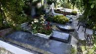 فخرفروشی در قبرستانهای لوکس لواسان + فیلم