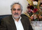 کارکنان نمایشگاه تهران تقدیر شدند